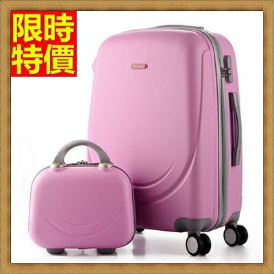 行李箱 拉桿箱 旅行子母箱 -20吋笑臉造型開朗活潑吋男女登機箱4色69p80【獨家進口】【米蘭精品】