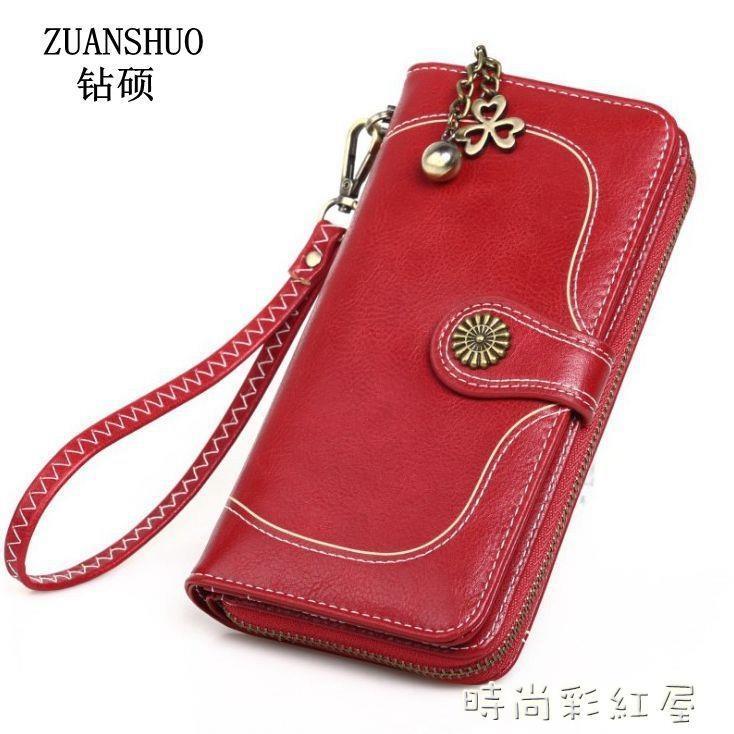新款錢包女士長款拉錬多卡位錢夾韓版多功能大容量復古手拿包