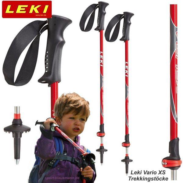 登山樂 6372052 LEKI VARIO XS 兒童伸縮雪仗 登山杖 (單支)