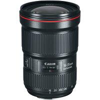 Canon EF 16-35mm f/2.8L III USM Lens International Model 0573C002