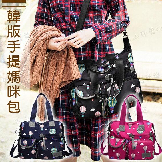 【樂媽咪】韓版手提媽咪包F036大容量媽媽包母嬰包側背包手提包休閒包待產包嬰兒外出包