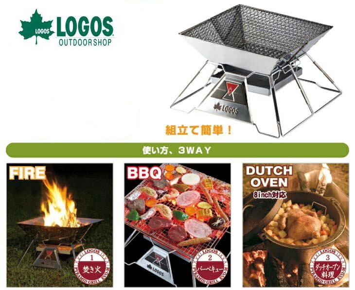 【露營趣】中和 日本 LOGOS LG81064104 紅標焚火台 EVO-M 烤肉架 暖爐 中秋烤肉BBQ