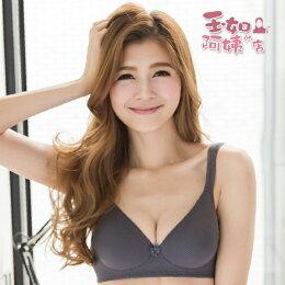 崇尚自然內衣 無鋼圈 無痕 舒適 居家 運動 台灣製