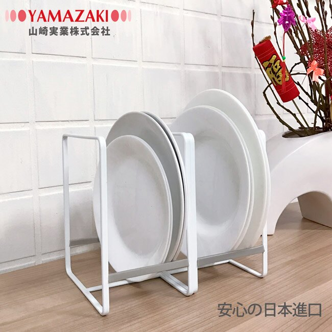 【YAMAZAKI】Plate日系框型盤架-S/L★碗盤架/置物架/收納架/衛浴/廚房收納