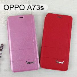 【Dapad】經典隱扣皮套OPPOA73s(6吋)