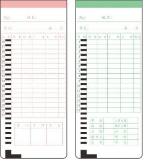 聯盟文具:徠福打卡紙P-1700(100張入)