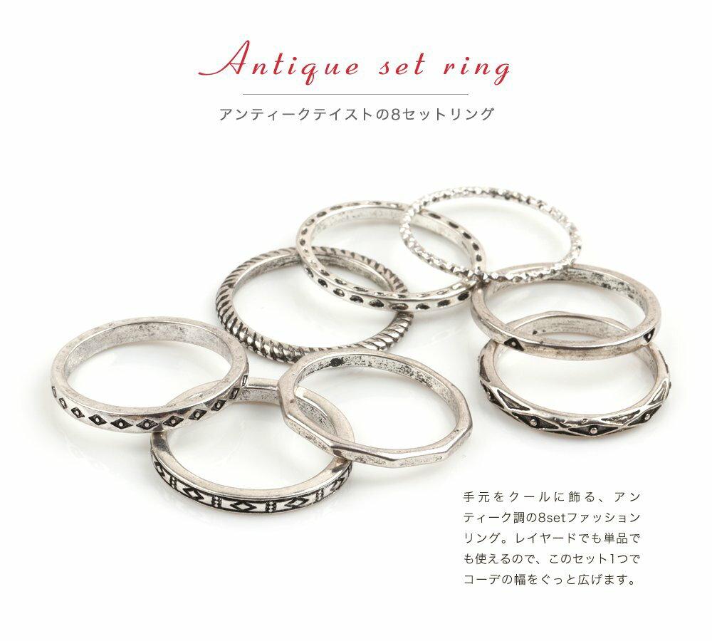 日本CREAM DOT  /  8点セットリング 指輪 金属アレルギー ニッケルフリー レディース セットリング 重ねづけ 重ね付け 13号 ファッションリング 大人カジュアル シンプル 可愛い ゴールド シルバー  /  qc0469  /  日本必買 日本樂天直送(1290) 1
