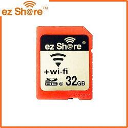 耀您館★易享派ezShare無線wi-fi SD記憶卡32G wifi熱點SDHC卡32GB(Class10,分享照片google+FB臉書facebook)ES100適Pentax K-30 K30 K-01 K01 Q 645D K-3 K3 K-5 II IIs K5 K-7 K7 K-R KR K-X K-M K20D K200D K100D Super k110d *ist DS DL