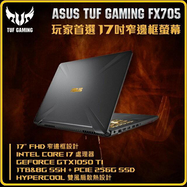 華碩 ASUS ROG FX705GE-0051A8750H 星空灰 17.3 獨顯混碟筆電 i7-8750H/8G/256G+1TB/GTX1050Ti4G/Win10