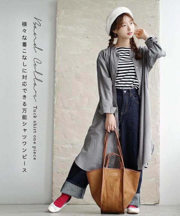 日本e-zakkamania  /  秋冬簡約短領長版襯衫 罩衫  /  32667-2000264  /  日本必買 日本樂天直送  /  件件含運 4