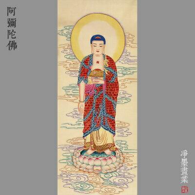 禪意工筆中式西方三聖觀音菩薩佛像茶室玄關佛堂裝飾掛畫捲軸立軸