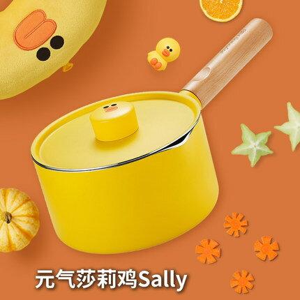 牛奶鍋 奶鍋寶寶輔食鍋煎鍋不粘鍋一人食泡面鍋雪平鍋家用小湯鍋『CM36948』
