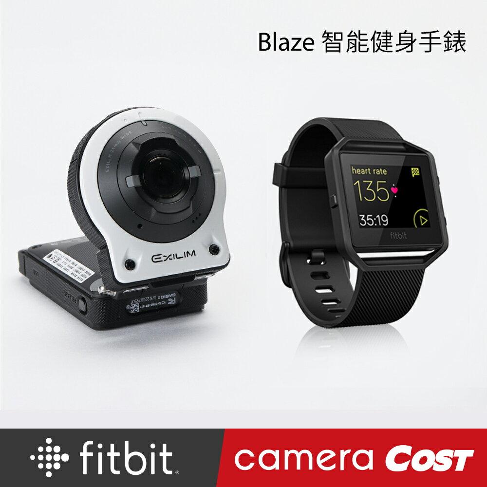 Fitbit Blaze 智能運動手錶 特別款 贈 Casio EX-FR10 運動相機 台灣公司貨 3