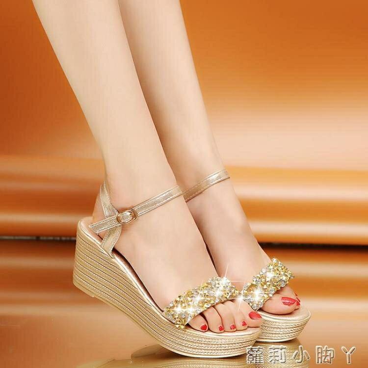 2021夏季新款高跟坡跟涼鞋女防水臺平底水鉆超高跟厚底松糕女鞋子 摩可美家
