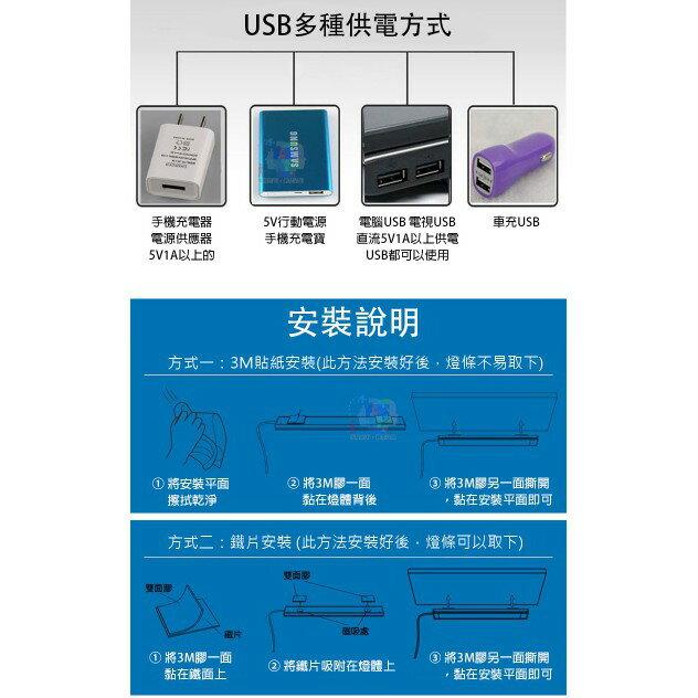 【吉賀】33公分 3光 微控LED內磁吸燈條 檯燈 USB電源線 白光 / 黃光 / 自然光 LET-2835M-33LYW 5