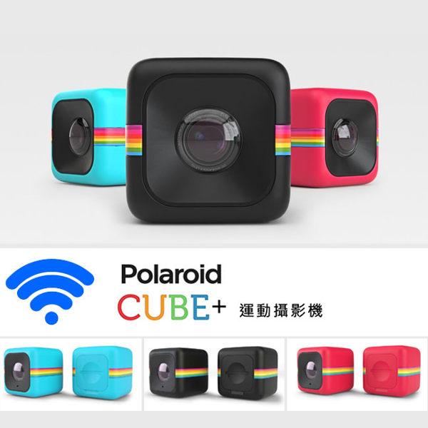 寶麗萊 Polaroid CUBE+( CUBE PLUS))迷你WIFI運動攝影機(骰子相機)【馬尼行動通訊】