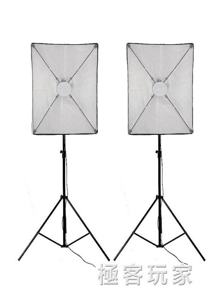 點憶 拍照燈柔光箱led小型攝影棚拍攝道具高清靜物台套裝JW445 ATF 極客玩家