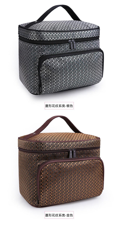韓國化妝包大容量收納包菱格洗漱包手提包-花金色