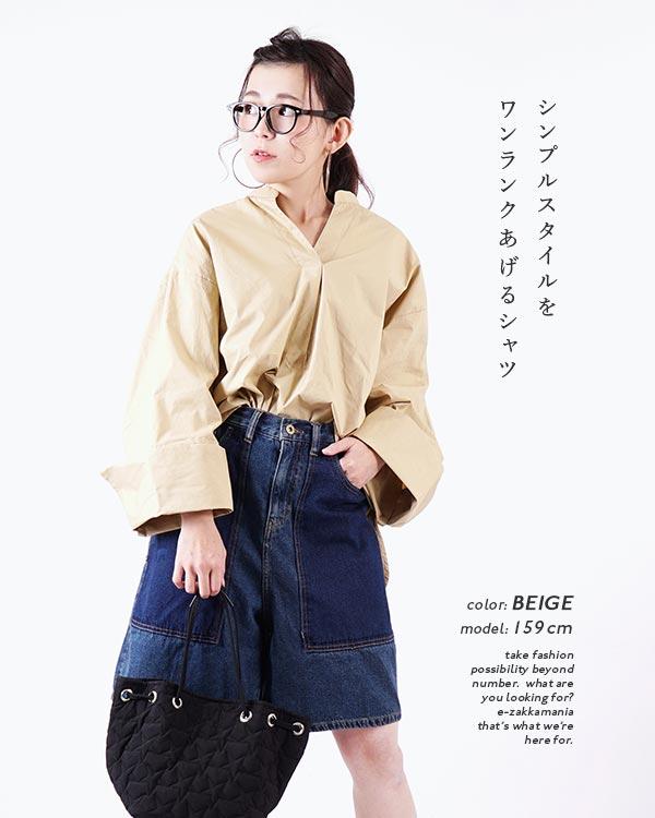 日本e-zakka / 休閒寬袖上衣 / 32602-1900120 / 日本必買 代購 / 日本樂天直送(2900) 5