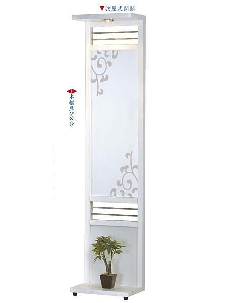 【尚品傢俱】821-282-2 班杰明1.3尺白色玻璃屏風