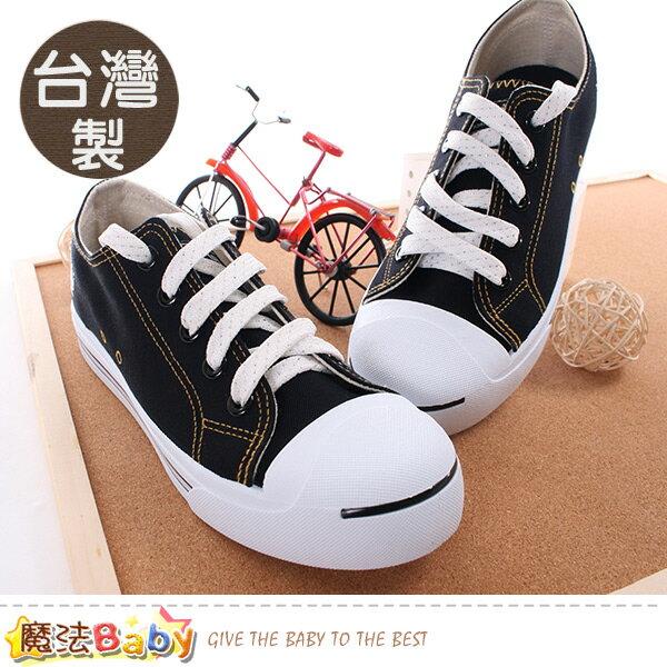 女鞋台灣製潮流款帆布鞋魔法Baby~sa82900