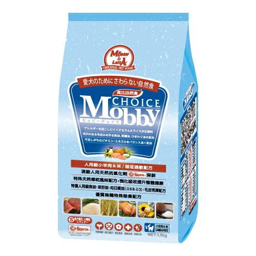 Mobby 莫比 小型犬  成犬 羊肉+米 3KG/3公斤