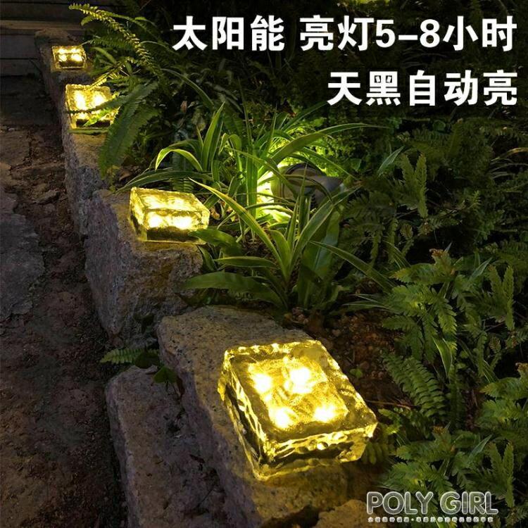 太陽能戶外庭院燈別墅裝飾燈花園草坪露台陽台布置家用防水地埋燈