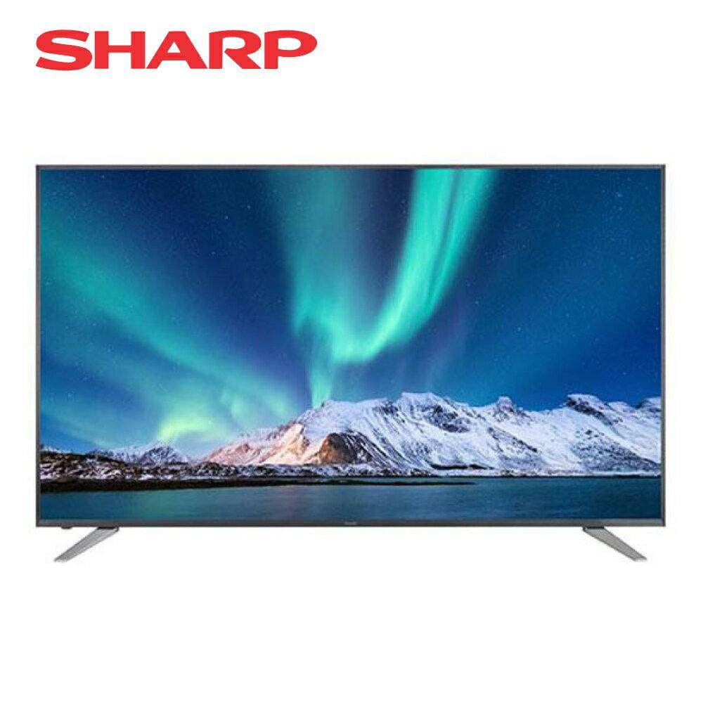 [SHARP 夏普]50吋 4K Adroid TV 顯示器 4T-C50BJ1T【夜間神秘搶購】