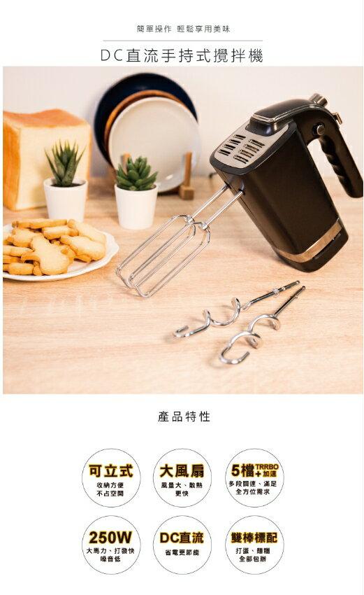 UN01003-DC馬達手提式攪拌機