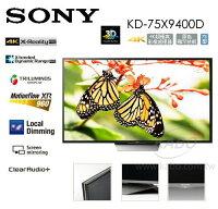 SONY 索尼推薦到【佳麗寶】買就送4K 3D播放器+咖啡機-(SONY)BRAVIA 4K液晶電視-X9400D 系列-75型【KD-75X9400D】