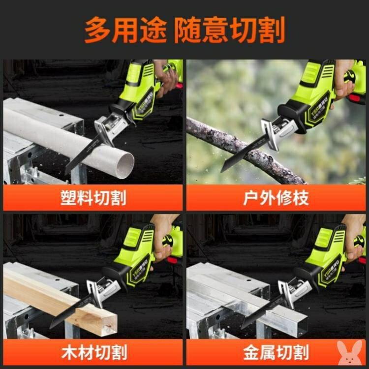 電鋸 充電式鋰電池電鋸電動鋸子戶外伐木鋸竹子無刷據砍樹神器手提拒器