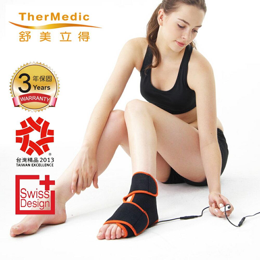 【舒美立得】深層遠紅外線醫療級護踝 熱敷+冷敷(PW170) 1