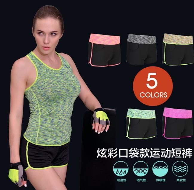 50^%OFF SHOP~AD021912P~美麗段染腰口袋款防走光速乾瑜伽褲跑步健身 短