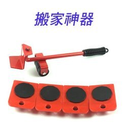 搬家神器 移動重物搬運工具 家用家具移動滑輪【Miss.Sugar】【K4002694】