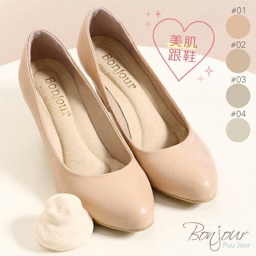 BONJOUR美肌粉底液高跟鞋☆6cm穩足彈力靜音款Foundations Shoes【ZB0248】4色 0