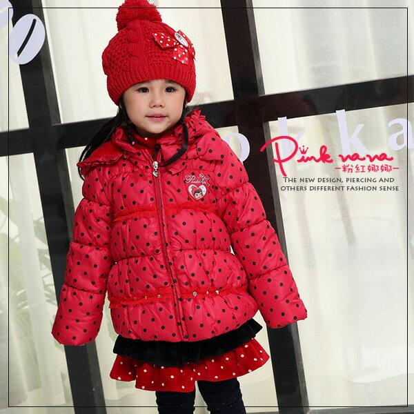 PINKNANA童裝 女童點點鋪棉連帽厚外套S22101