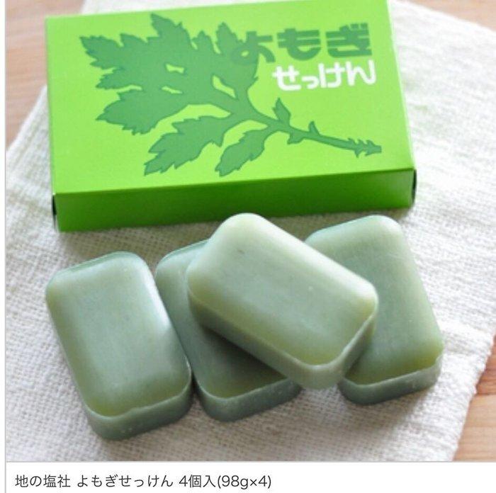 日本製 熊本 地の塩社 艾草保濕滋潤皂(98gX4入)*夏日微風* 0