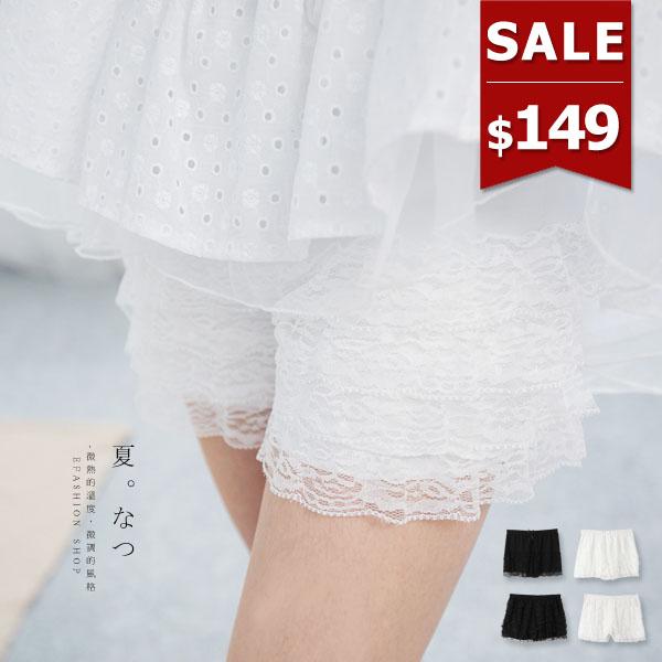 eFashion 浪漫質感蕾絲襯褲 - 2款 預【BU363511】
