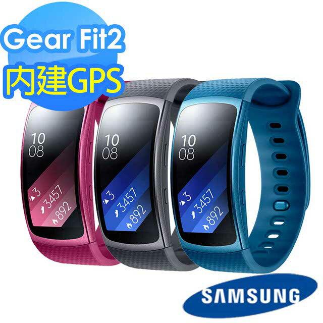 Samsung Gear Fit2 酷剛灰 GPS藍牙智慧運動手環★全新原廠公司貨含稅附發票