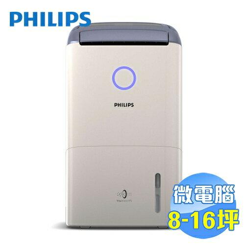 <br/><br/>  飛利浦 Philips Series 5000 飛利浦清淨除濕機 DE5206<br/><br/>