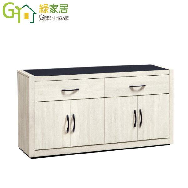 【綠家居】漢納時尚5.2尺木紋玻璃餐櫃收納櫃