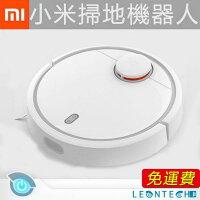 小米Xiaomi,小米掃地機器人推薦到【領券再折+點數回饋924元】米家掃地機器人 小米 智慧控制 APP控制 吸力強 保固