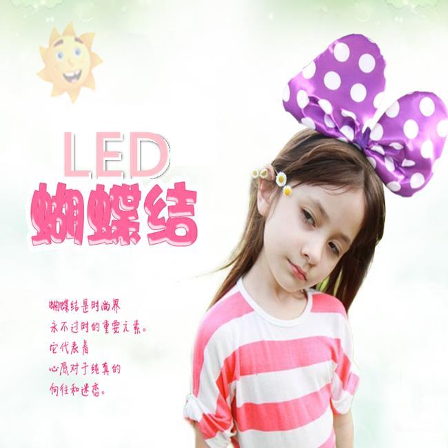 LED 蝴蝶結 布面(一般款) 蝴蝶結 米妮 髮箍 髮飾 迪士尼 頭飾 演唱會 螢光棒 派對【塔克】