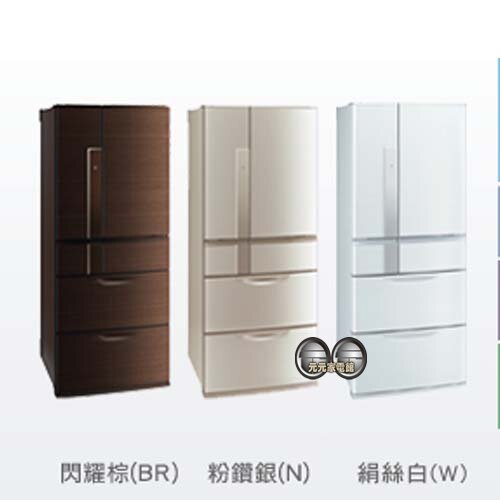 MITSUBISHI三菱 635L 日本原裝 六門變頻電冰箱 MR-JX64W~限區配送+基本安裝