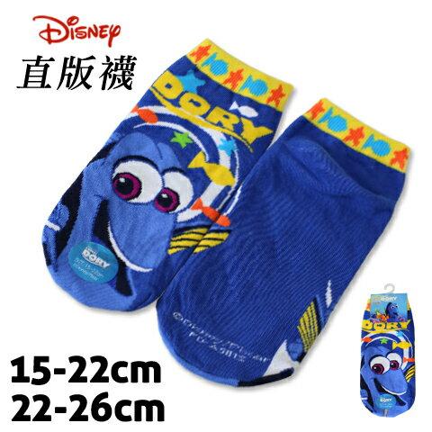【esoxshop】迪士尼 直版襪 多莉款 海底總動員 台灣製 Disney