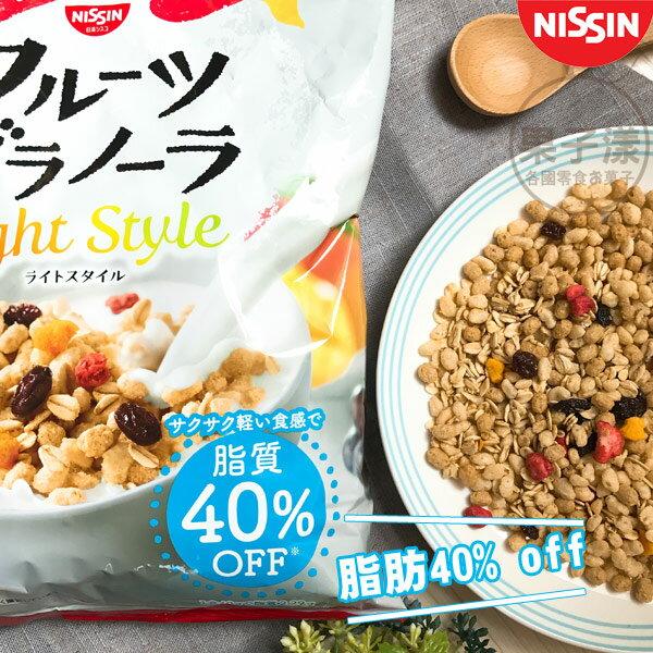 日本 日清NISSIN 水果麥片light (脂肪40%off) 800g大包裝 早餐麥片 [JP573]