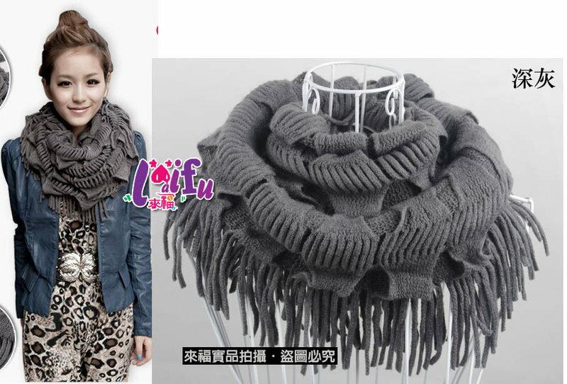 ~草魚妹~H511圍巾流蘇圓款變化圍巾,250元