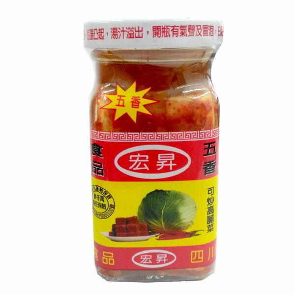 宏昇 五香辣腐乳 130g【康鄰超市】
