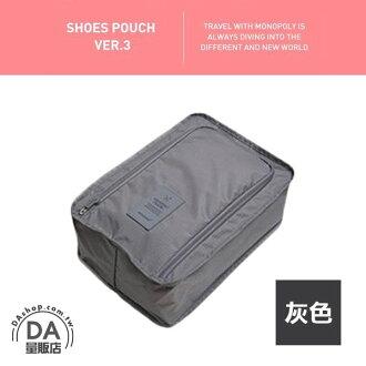 《DA量販店》多功能 防塵防水 手提收納鞋包 鞋子收納包 旅行收納袋 灰色(V50-1513)