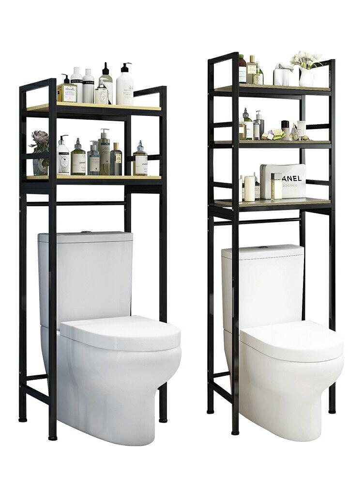 洗衣機置物架 浴室廁所多功能儲物衛生間陽臺滾筒洗衣機收納架子落地